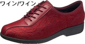 ASAHI アサヒコーポレーション 快歩主義 シューズ KHS L135 レディース リハビリシューズ ワイン/ワイン 介護靴 日本製