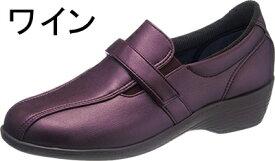 ASAHI アサヒコーポレーション 快歩主義 アクティブシリーズ シューズ KHS L138AC レディース リハビリシューズ 介護靴 日本製