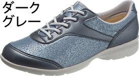 ASAHI アサヒコーポレーション 快歩主義 アクティブシリーズ シューズ KHS L140AC レディース リハビリシューズ 介護靴 日本製 KS2356