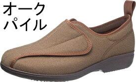 ASAHI アサヒコーポレーション 快歩主義 シューズ KHS L148 レディース リハビリシューズ 介護靴 日本製