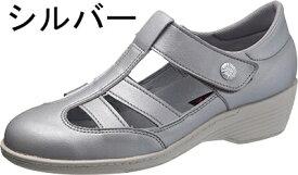 ASAHI アサヒコーポレーション 快歩主義 アクティブシリーズ シューズ KHS L150AC レディース リハビリシューズ 介護靴 日本製