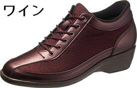 ASAHI アサヒコーポレーション 快歩主義 アクティブシリーズ シューズ KHS L154AC レディース リハビリシューズ 介護靴 日本製
