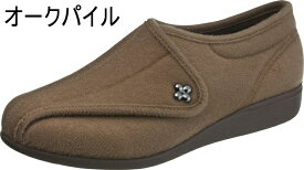 ASAHI アサヒコーポレーション 快歩主義 シューズ KHS L011 レディース リハビリシューズ 介護靴 日本製