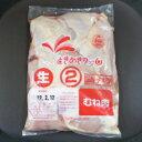 【送料無料】国産鶏むね肉2KgX7袋 100g当45.2円+税 合計14kg分 商品パッケージに変更することはありますから揚げ用【冷凍ではありません】【当注文】... ランキングお取り寄せ