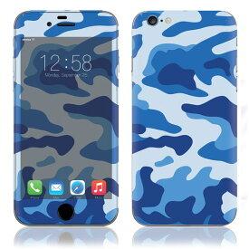 【即納】 iPhone6/6Plus/6s/6sPlus スキンシール DecalSkin [BZ23/ブルーカモ] デコシール デコシート 背面シール iPhone 6 6Plus 6s 6sPlus iPhone6 iPhone6Plus iPhone6s iPhone6sPlus 送料無料