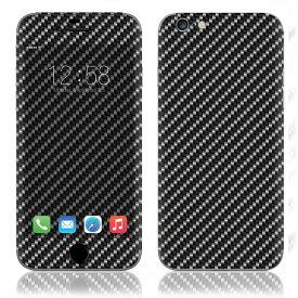 【お取寄せ】 iPhone6/6Plus/6s/6sPlus スキンシール DecalSkin [BZ30/カーボンファイバー] デコシール デコシート 背面シール iPhone 6 6Plus 6s 6sPlus iPhone6 iPhone6Plus iPhone6s iPhone6sPlus 送料無料