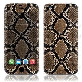【即納】 iPhone6/6Plus/6s/6sPlus スキンシール DecalSkin [BZ8/スネーク 蛇柄] デコシール デコシート 背面シール iPhone 6 6Plus 6s 6sPlus iPhone6 iPhone6Plus iPhone6s iPhone6sPlus 送料無料