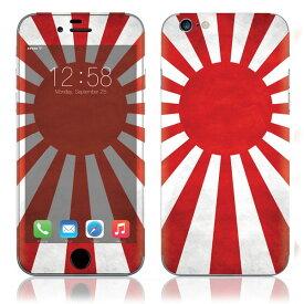 【即納】 iPhone6/6Plus/6s/6sPlus スキンシール DecalSkin [PO9/日本 旭日旗] デコシール デコシート 背面シール iPhone 6 6Plus 6s 6sPlus iPhone6 iPhone6Plus iPhone6s iPhone6sPlus 送料無料