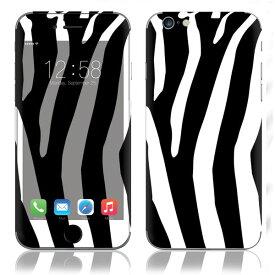【即納】 iPhone6/6Plus/6s/6sPlus スキンシール DecalSkin [YU33/ゼブラ] デコシール デコシート 背面シール iPhone 6 6Plus 6s 6sPlus iPhone6 iPhone6Plus iPhone6s iPhone6sPlus 送料無料