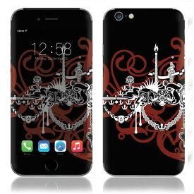【お取寄せ】 iPhone6/6Plus/6s/6sPlus スキンシール DecalSkin [YU48/カジノロイヤル] デコシール デコシート 背面シール iPhone 6 6Plus 6s 6sPlus iPhone6 iPhone6Plus iPhone6s iPhone6sPlus 送料無料