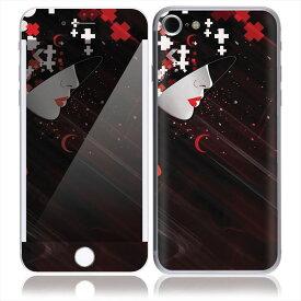 【即納】 iPhone7 7 Plus スキンシール DecalSkin [AT14/Ronnida] デコシール デコシート 背面シール iPhone 7 7Plus iPhone7Plus 送料無料