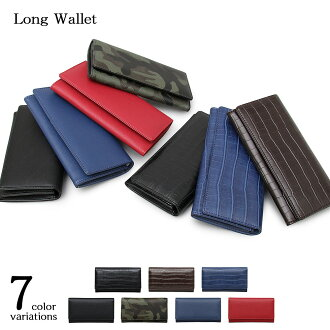 REGiSTA register length wallet wallet coin purse billfold car doc local people long wallet wallet wallet Shin pull present gift fashion synthetic leather present black dark brown navy camouflage dark brown dark blue second wallet compact type push