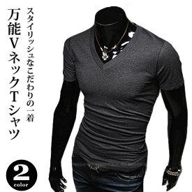 tシャツ メンズ ストレッチ カットソー 半袖 無地 Vネック トップス コーデ