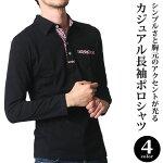 ポロシャツメンズ長袖カジュアルシャツメンズチェック柄ゴルフゴルフウェアチェックシャツ黒グレートップスMLXL