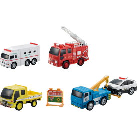 ドライブタウン きんきゅう車セット 緊急車両5台セット パトカー、道路作業車、救急車、消防車、JAFレッカー車 全車種セット限定デザイン! プルバックカー ミニカー 自動車 おもちゃ 知育玩具