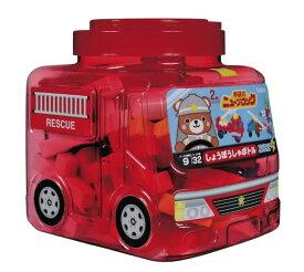 ニューブロック しょうぼうしゃボトル 2才〜 消防車型ケースに入ってお片付けも簡単なブロックセット おもちゃ 知育玩具