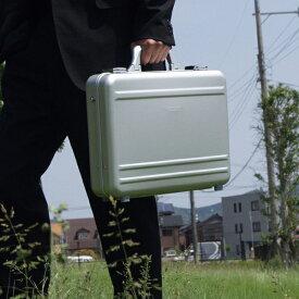 送料無料 BROMPTON アルミ アタッシュケース A4F 42cm PC対応 ショルダーベルト付きビジネスバッグ メンズ 紳士用 男性用 かばん カバン 鞄 21200