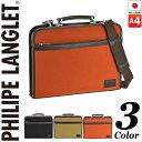 送料無料 PHILIPE LANGLET ダレスバッグ 薄型 薄マチ ビジネスバッグ メンズ 37cm A4 紳士用 男性用 かばん カバン 鞄 22286