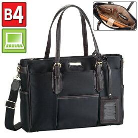 送料無料 VALENTINO VISCANI ビジネスバッグ レディース B4 A4ファイル 軽量 軽い トートバッグ 通勤 面接 就活 女性用 かばん カバン 鞄 53410