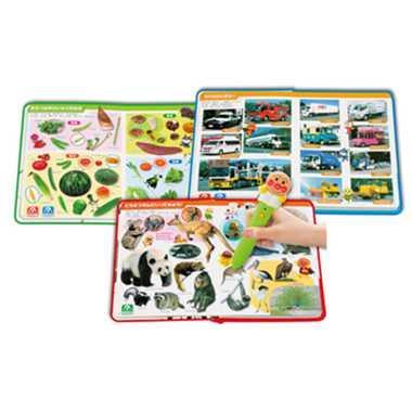 アンパンマン おもちゃ 玩具 おしゃべりものしり図鑑セット 1歳半 2歳 知育玩具