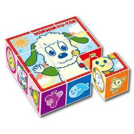 いないいないばあ おもちゃ ワンワンとうーたん キューブパズル 9コマ いないいないばぁ 1歳半 1.5歳 2歳 知育玩具