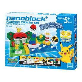ナノブロックプラス PP-006 ポケモン ピカチュウセット nanoblock+ nanoブロック おもちゃ 知育玩具