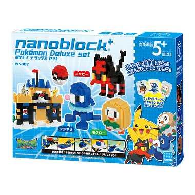 ナノブロックプラス PP-007 デラックスセット nanoblock+ nanoブロック おもちゃ 知育玩具