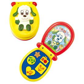 いないいないばあ ワンワンとうーたん おもちゃ ワンワンのけいたいでんわ 携帯電話 いないいないばぁ 1歳半 1.5歳 2歳 知育玩具