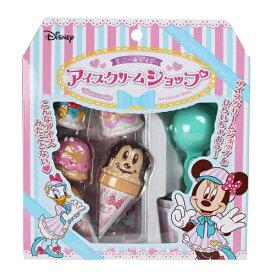 ディズニー ミニー&デイジー アイスクリームショップ おもちゃ・キャラクターグッズ・知育玩具