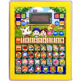 ようちえんからのABC おべんきょうタブレット 英語 算数 あいうえお 音楽がこれ一台で勉強できます! おもちゃ 知育玩具