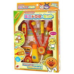 アンパンマン おもちゃ 玩具 ミニドクターセット 3歳 4歳 知育玩具 お医者さんごっこセット 看護婦さんごっこ おままごと
