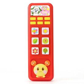 いないいないばあ おもちゃ ワンワンとうーたん うーたんのピピッとリモコン いないいないばぁ 1歳半 1.5歳 2歳 知育玩具