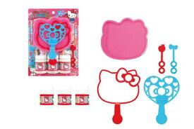 ハローキティ ビッグバブルセット しゃぼん玉 シャボン玉 シャボン液付き 外遊び 景品にも おもちゃ 知育玩具