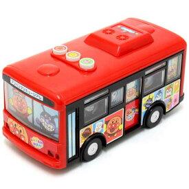 アンパンマン おもちゃ 玩具 おしゃべりアンパンマン路線バス 3歳 4歳 知育玩具