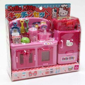 ハローキティ キッチンセット 冷蔵庫やおなべ、キッチン用品が付いてるおままごとセット コンロもついてるのでお料理しちゃおう! キティちゃん サンリオ おもちゃ 知育玩具