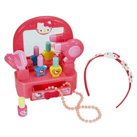 ハローキティ プチドレッサー コスメ おしゃれグッズがいっぱい入ったままごとあそびセット おままごと ドレッサー ドライヤー キティちゃん サンリオ おもちゃ 知育玩具