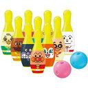 アンパンマン ボウリング おもちゃ 知育玩具