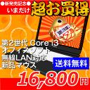 【楽天スーパーSALE期間中 ポイント20倍!】中古ノートパソコン お買い得 Windows10 Core i3 メーカー・機種おまかせ ノートパソコン […