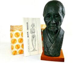 【中古】松田裕康 彫像 彫刻 ブロンズ像 銅像 銘あり オブジェ アート 美術品 骨董品【送料無料】