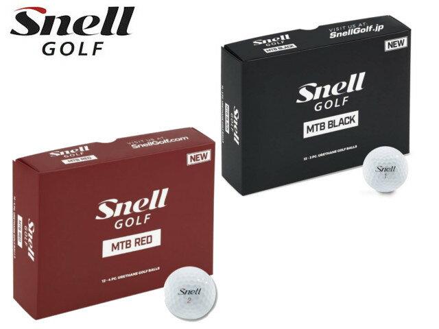 【2018年新モデル】【Golf Ball】【Snell Golf】【MTB BLACK】&【MTB RED】【1ダース(12個入り)】【ゴルフボール】【スネルゴルフ】【送料無料※一部地域除く】【宅急便コンパクト対応】※1ダースの場合【あす楽対応】