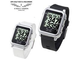 高性能GPS搭載距離測定器EAGLE VISION watch4(イーグルビジョンウォッチフォー)【送料無料※一部地域除く】