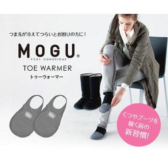 兩個溫暖的腳趾被溫暖溫暖冷睡眠時熱透氣粉珠