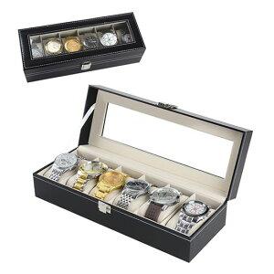 S 腕時計収納ケース 箱型 コレクションケース 時計ケース アクセサリーケース 収納箱 ディスプレイ アクセサリーボックス ウォッチケース ウォッチボックス コレクションボックス