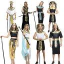 予約 コスプレ服 エジプト クレオパトラ ツタンカーメン ファラオ 女神 王様 兵士 メンズ レディース ハロウィン コス…