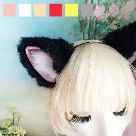 一部予約K コスプレ小物 猫耳 3色タイプ ねこ耳 ネコ耳 ケモ耳 けも耳 獣耳 ねこみみ ネコミミ けもの 動物 どうぶつ アニマル ハロウィン 仮装 コスプレ小道具 ふわふわ フワフワ キャラクター 変身