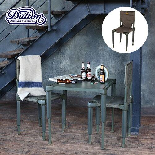 【ダルトン DULTON】 DOUGLAS ASSEMBLING CHAIR (ダグラス アセンブリング チェアー) K845-988 【送料無料】 【ポイント10倍】