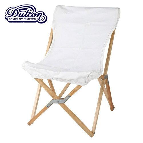【ダルトン DULTON】 WOODEN BEACH CHAIR WHITE (ウッデン ビーチ チェアー ホワイト) 100-248 【送料無料】 【ポイント10倍】