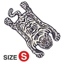 TIBETAN TIGER RUG WHITE SMALL (チベタン タイガー ラグ ホワイト スモール) 【送料無料】 【ポイント5倍】