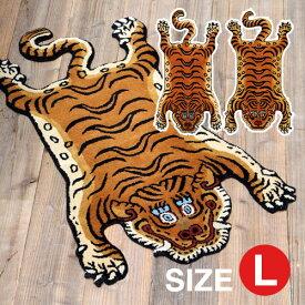 TIBETAN TIGER RUG LARGE (チベタン タイガー ラグ ラージ) 【送料無料】 【ポイント10倍】