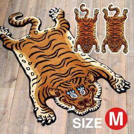 TIBETAN TIGER RUG MEDIUM (チベタン タイガー ラグ ミディアム) 【送料無料】 【ポイント10倍】